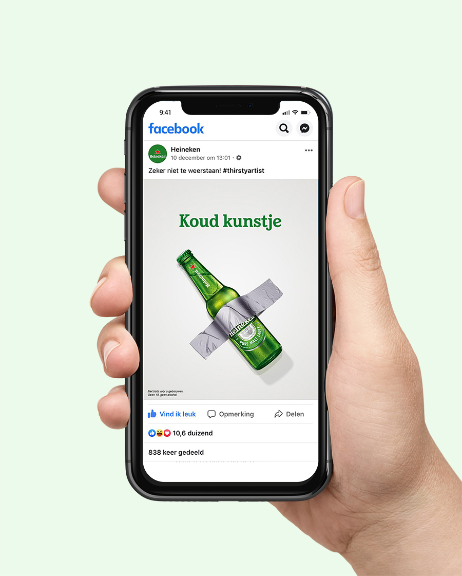 Inhaker, Heineken